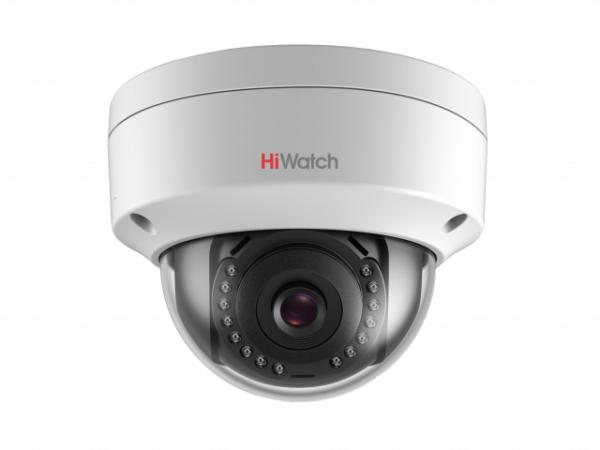 HiWatch DS-I202(C) купольная IP-видеокамера 2Мп с ИК-подсветкой до 30 м